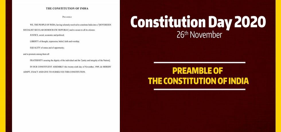 Graphic of Preamble of Constitution