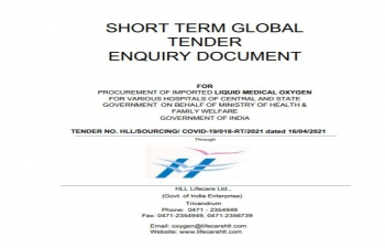 Global Tender for supply of liquid oxygen floated by HLL lifecare limited-reg